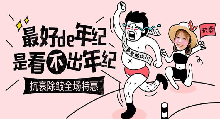 最好的年纪-上海