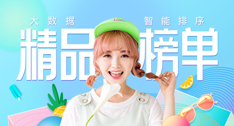 精推榜单—南昌(吸脂丰胸)