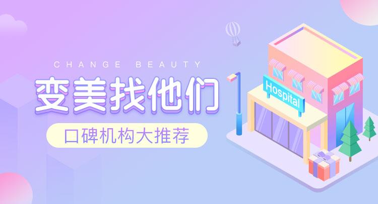 大牌机构-华东