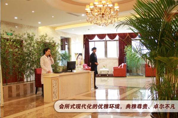 上海美联臣医疗美容医院环境图2