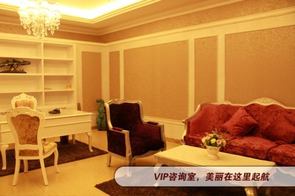 上海美联臣医疗美容医院环境图5