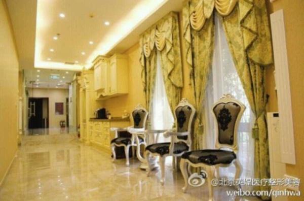 北京英煌医疗美容诊所环境图4