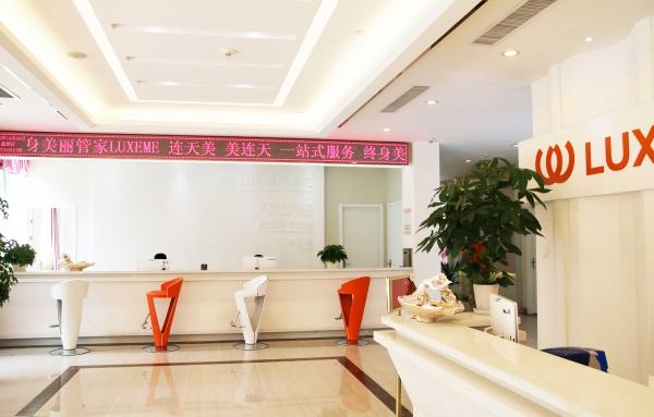 南京连天美医院环境图3