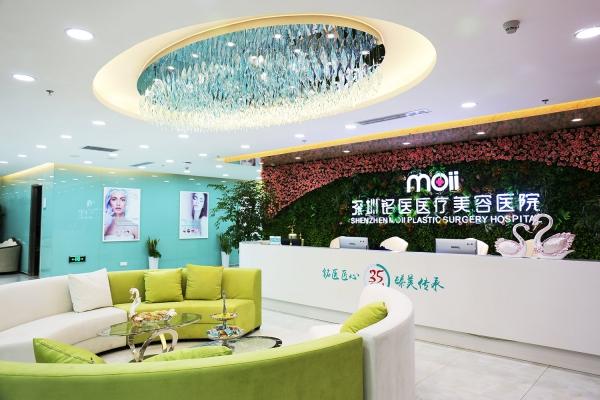 深圳铭医医疗美容医院环境图5