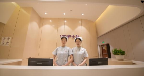 重庆华美整形美容医院环境图3