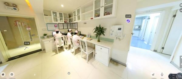 西安悦华医疗美容门诊部环境图4