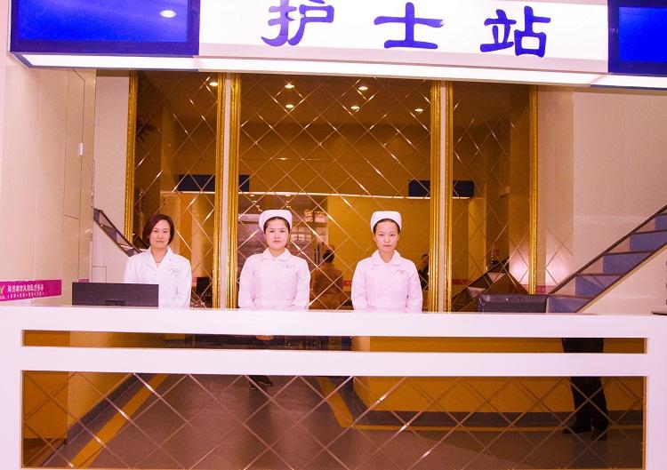 郑州市都市风韵医疗美容诊所环境图3