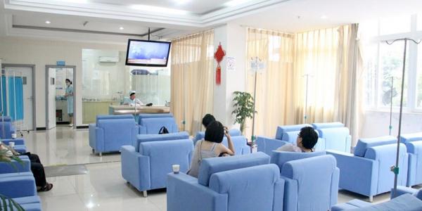 重庆迪邦皮肤病医院环境图5