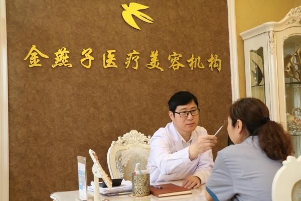 北京金燕子医疗美容诊所环境图2