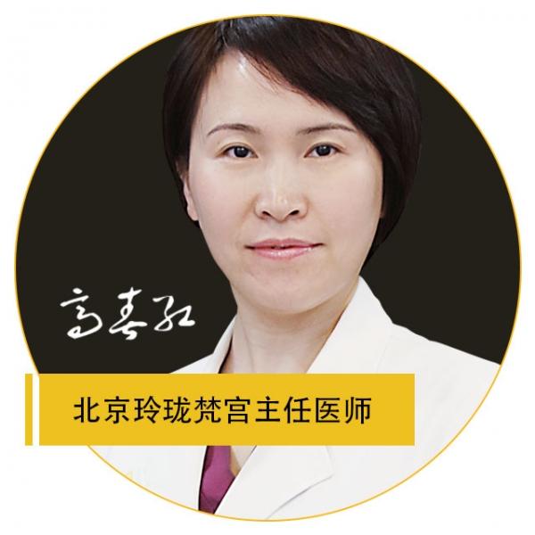 北京玲珑梵宫医疗美容医院环境图5