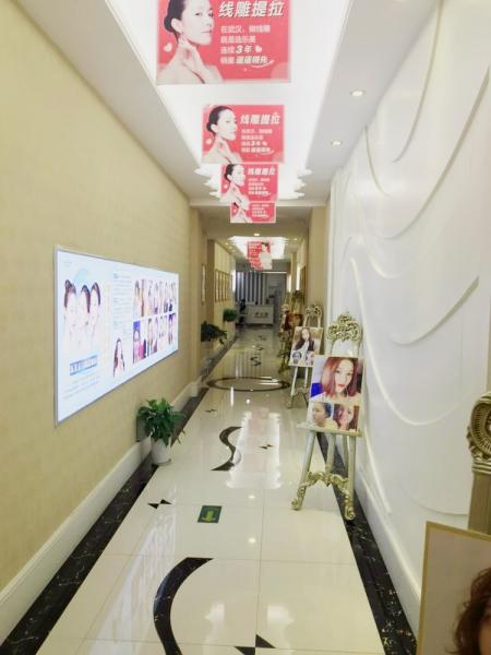武汉乐美医疗美容门诊部环境图2