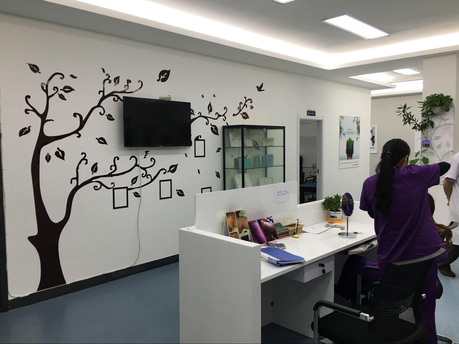 深圳仁安雅门诊部环境图4