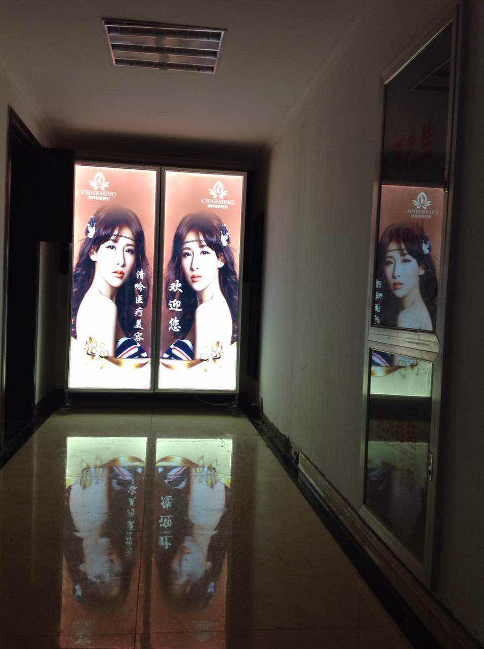 杭州清吟医疗美容诊所环境图3