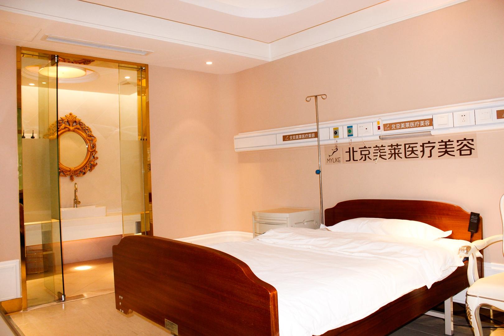 北京美莱医疗美容医院环境图2